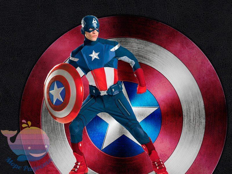 капитан америка на детский праздник мальчика