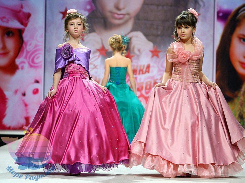 дом моды на детский праздник девочке