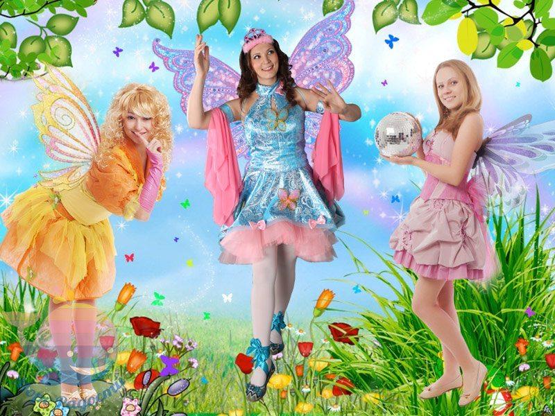 феи на детский праздник девочке